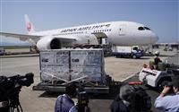 米モデルナ製ワクチン第1便、関西国際空港に到着