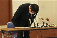 兵庫・姫路市長が70人出席の宴会で飲酒 県内「蔓防」期間