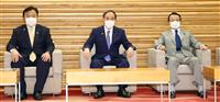 世界の脱炭素化へ協力推進 首相、国連特使と電話会談