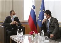 「インド太平洋」で連携 日スロベニア外相が会談