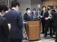 ワクチン大規模接種センター、東京は土日祝日も運営