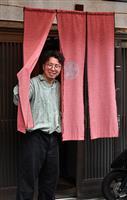 【一聞百見】関西人の心をつかむ京納豆 藤原食品4代目代表・藤原和也さん
