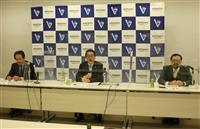 福岡県医師会がコロナ感染急増に危機感 3日連続300人超 民間ホテル拡充急ぐ