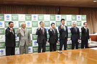 福岡県とバイオベンチャーのボナック、コロナ治療薬共同開発が国事業に採択 臨床試験など加…