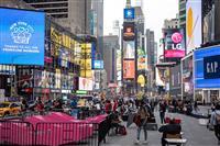 米ニューヨーク 経済活動の全面再開は7月1日!? 市長と知事がさや当て