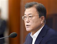 韓国大統領の支持率、初の30%割れ