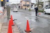 震度5強、仙台市では水道管が破損…観光施設にも緊張走る