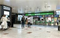 東北新幹線5時間ぶり再開 大型連休、乗客足止め 宮城で震度5強