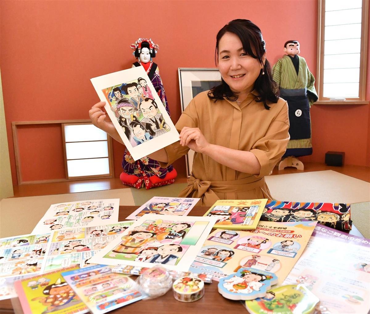 文楽の妻たちが生み出すポップなイラストや切り絵の魅力