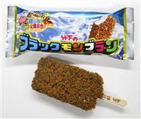 九州のアイス「ブラックモンブラン」関東へ 在京ファン歓喜