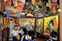 幸村ら描いた和凧ずらり 和歌山・九度山で展示会