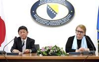 ボスニアの地雷除去支援 茂木氏と副首相合意