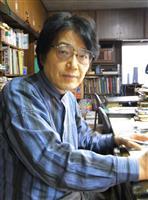 【モンテーニュとの対話 「随想録」を読みながら】漫画家・久松文雄さんの大切な「贈り物」