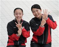 榎本、宮本組が8位 五輪テスト大会兼飛び込みのW杯