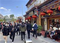 中国で5連休スタート 2億6千万人が移動、新型コロナ前の規模に回復へ