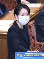 【花田紀凱の週刊誌ウオッチング】〈820〉またも山尾志桜里議員の醜聞