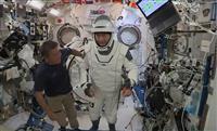 野口聡一さん、宇宙長期滞在を終了 クルードラゴンで帰還へ
