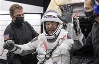 野口さん、ISSから無事帰還