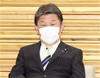日米外相が3日に会談 G7前に対中国で連携