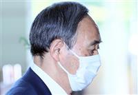 首相、楽天・三木谷氏と面会