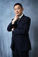 【TVクリップ】「警視庁・捜査一課長」内藤剛志「僕の理想の男」