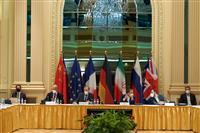 イラン核合意再建、5月中旬合意を模索 7日に全体会合再開