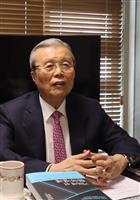 韓国キングメーカー「日韓の進展困難」