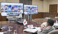 新興国の外貨不足対策を強化 コロナ回復局面のドル流出に備え 日中韓ASEAN