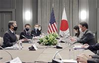 日米外相が会談 対北政策の見直し踏まえ非核化へ連携を確認