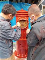 レトロな丸型ポスト 各地で修復進む 手がけるのは現役郵便局員