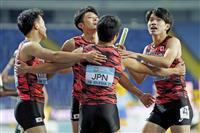 日本、男子1600メートルで銀 陸上世界リレーで初メダル