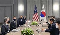 米韓外相が会談 北朝鮮の揺さぶりの中、対北政策の溝を埋められるか