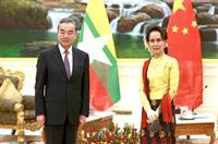 中国がミャンマーにワクチン50万回分を提供 反中感情の緩和狙う