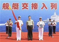 就役の中国・原潜、米本土射程のSLBM搭載が可能 香港紙