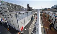 セブン前に「仮セブン」開店 契約解除問題で本部側 大阪