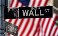 NY株反発、238ドル高 米景気回復の加速期待