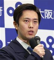 大阪府・吉村知事「宣言解除は難しい」