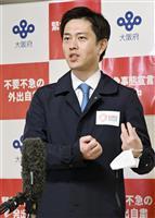 大阪、緊急事態宣言の延長要請へ