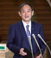 <独自>緊急事態宣言 延長で調整 4都府県 首相、週内にも判断