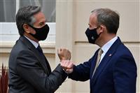 G7外相会合開幕 初日はイランや北朝鮮の問題を議論