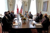 米英、中国対抗で協力強化 国務長官と外相会談
