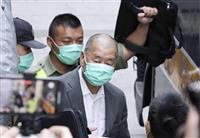 香港の報道自由度が過去最悪 国安法で「恐怖植え付け」