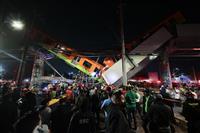 メキシコ線路崩れ23人死亡 地下鉄高架、65人搬送