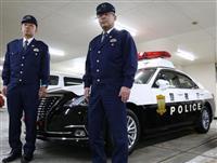 【治安最前線】(2)職務質問のプロ集団 警視庁自動車警ら隊 犯罪者は「浮いてみえる」