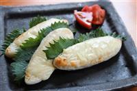 【料理と酒】宮城県名物 笹かまぼこのチーズ焼き