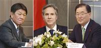 日米韓外相 対北政策での緊密連携確認
