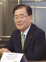 日韓外相会談で鄭氏、処理水放出に「深い憂慮」 訴訟対立でも反論