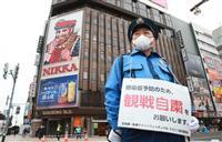 感染拡大の札幌でテスト大会 五輪マラソン、観戦自粛も疑問の声
