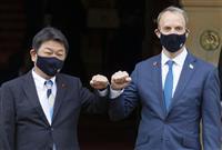 G7外相会合2日目 茂木外相 中国に懸念表明