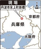 兵庫・丹波の林道に13歳少女遺体 SNSの男逮捕